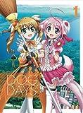 DOG DAYS' 1(完全生産限定版)[DVD]