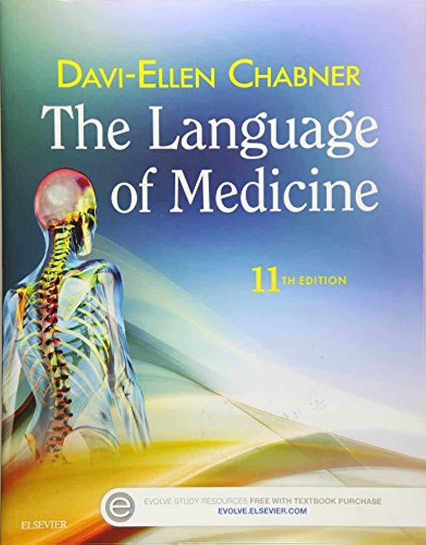 浸漬タイトル拷問The Language of Medicine, 11e