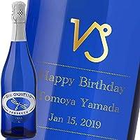 モンテビアンコ 名入れ 彫刻 プロセッコ スパークリング ワイン 750ml 記念日 オリジナル 贈り物