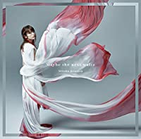 【Amazon.co.jp限定】Maybe the next waltz (初回限定盤)(CD+DVD)(小松未可子「Maybe the next w...