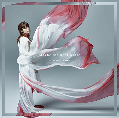 Maybe the next waltz (初回限定盤)(CD+DVD)