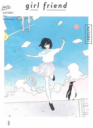 ユメオイ/SILENT SIRENの漫画風MVが可愛い!イラストレーターは〇〇!歌詞の意味も紹介!の画像