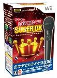 カラオケJOYSOUND Wii SUPER DX ひとりでみんなで歌い放題! (マイクDXセット)