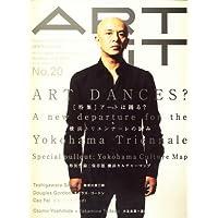ART iT (アートイット) 2008年 07月号 [雑誌]