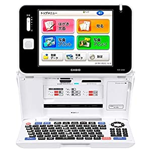 カシオ はがき&フォトプリンター 8型タッチパネル・手書き認識対応プリン写ル PCP-2500
