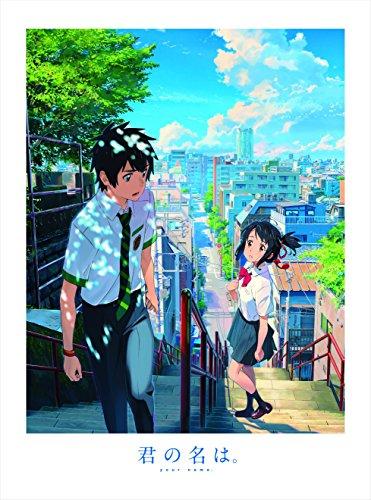 「君の名は。」Blu-ray/DVDが2017年7月26日に発売