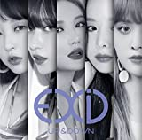 VAPORIZE YOURSELF! EXID 歌詞