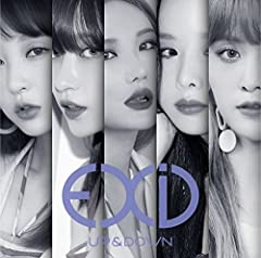 VAPORIZE YOURSELF!♪EXIDのCDジャケット