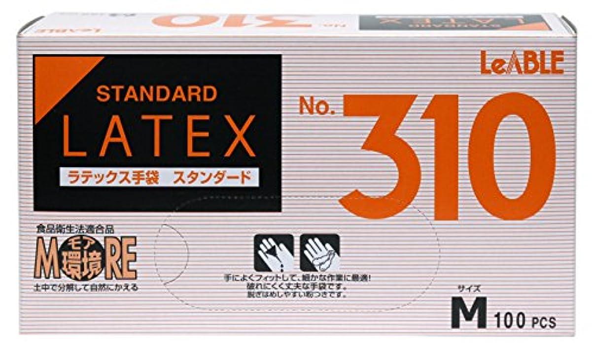 生命体バッチ申し立てる大和工場 ラテックスゴム手袋 NO.310 Mサイズ 100枚