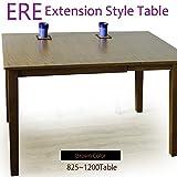 おしゃれテーブル モダンテーブル 1200テーブル ダイニングテーブル おしゃれテーブル モダンテーブルセット エクステンションテーブル ダイニング用 食卓用 伸長式テーブル バタフライテーブル 多目的テーブル
