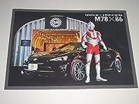 トヨタ86 × A MAN of ULTRA M78×86 ウルトラマン カタログ 2017年3月