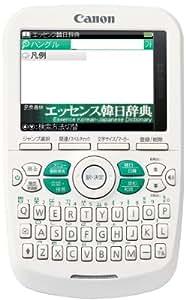 CANON 電子辞書 韓国語対応モデル WORDTANK A504