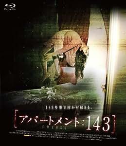 [アパートメント:143](Blu-ray)