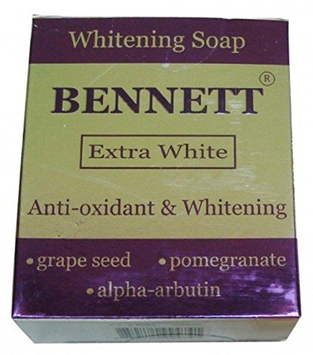 新しいBennett Extraホワイトanti-oxidantアルファアルブチンExtreme Whitening Soap 130 g / 4.6oz
