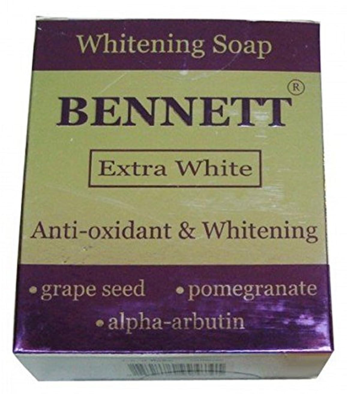 追い払う感嘆符機知に富んだ新しいBennett Extraホワイトanti-oxidantアルファアルブチンExtreme Whitening Soap 130 g / 4.6oz