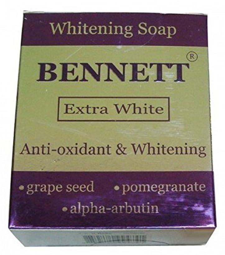 調停者住人累積新しいBennett Extraホワイトanti-oxidantアルファアルブチンExtreme Whitening Soap 130 g / 4.6oz