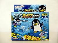 アイス レイジ ミニ ICE RAZE mini (クラッシュアイスゲーム) アクション テーブルゲーム パーティー