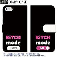 chatte noir iPhone6s ケース iPhone6 ケース 手帳型 おしゃれ 英字 ロゴ ポップ ビッチ モード ボタン ON OFF A 手帳ケース