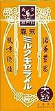 森永製菓 ミルクキャラメル大箱 149g×5箱