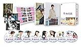 青い海の伝説<日本編集版> DVD-BOX1 画像
