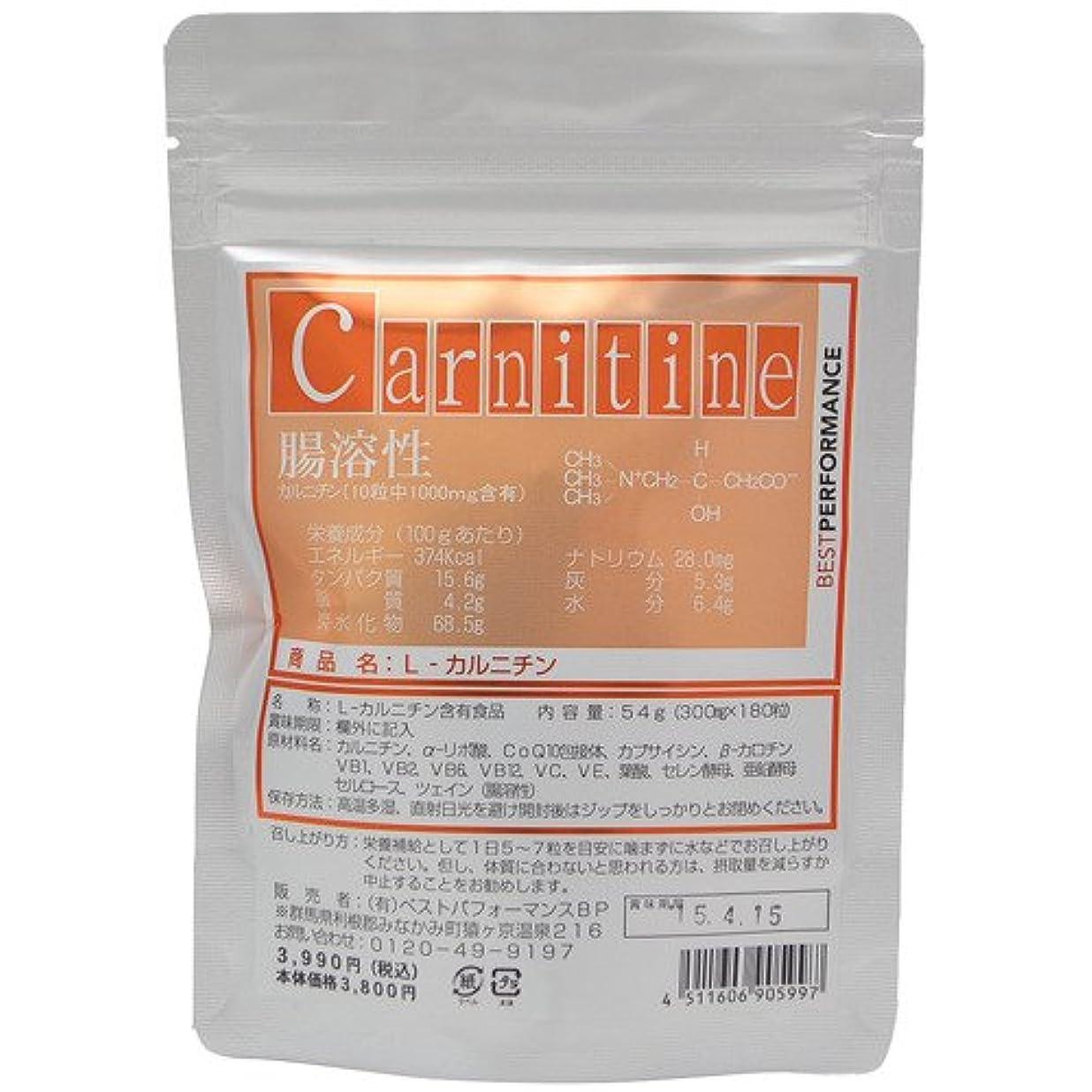 エラーコウモリ省略L-カルニチン 180粒