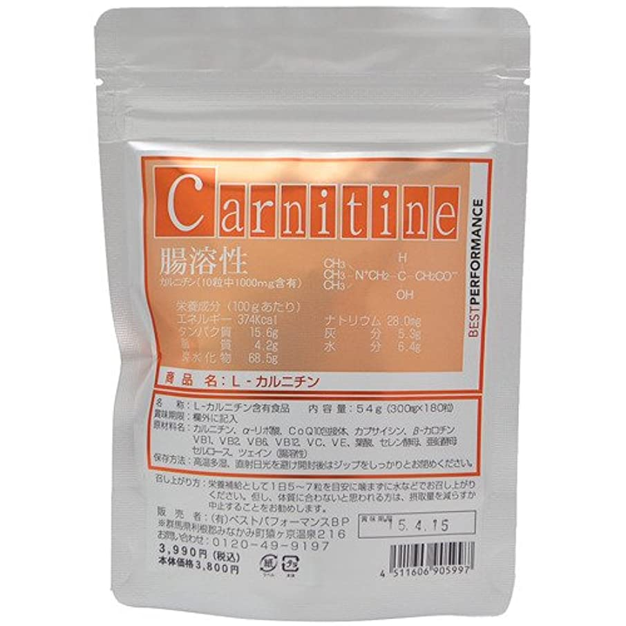 抜け目のない貫通タワーL-カルニチン 180粒