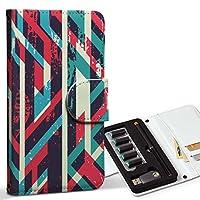 スマコレ ploom TECH プルームテック 専用 レザーケース 手帳型 タバコ ケース カバー 合皮 ケース カバー 収納 プルームケース デザイン 革 ストライプ 模様 カラフル 012345
