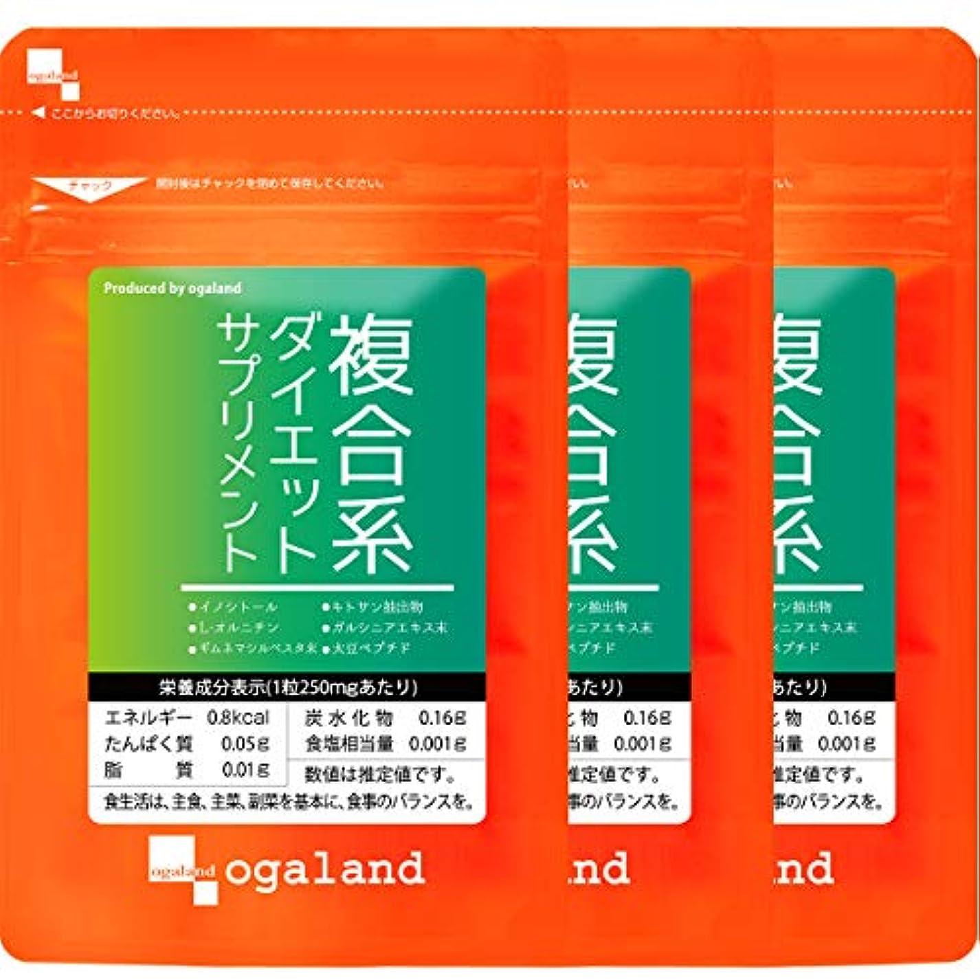 パス返還によると【Amazon.co.jp限定】 複合系 ダイエット サプリメント (270粒/約3ヶ月分) 一粒に複数のダイエット成分凝縮