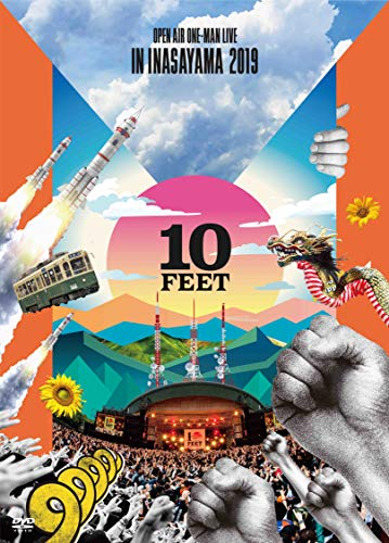 [画像:10-FEET OPEN AIR ONE-MAN LIVE IN INASAYAMA 2019(初回生産限定盤) [DVD]]