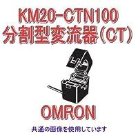 オムロン(OMRON) KM20-CTN100 分割型変流器 (CT) (定格電流 一次側/二次側 100A/1A) NN