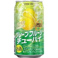 【Amazon.co.jp 限定】 丸絞り グレープフルーツチューハイ 350ml×24