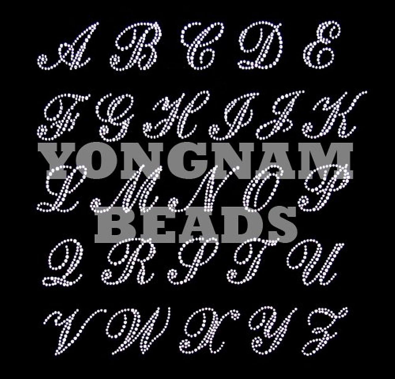 価値深める花【アルファベット】 ラインストーンモチーフ 【E】 アイロン接着可 ロゴに最適 やや大きめのSサイズ ご希望の文字を色選択よりお選びください。