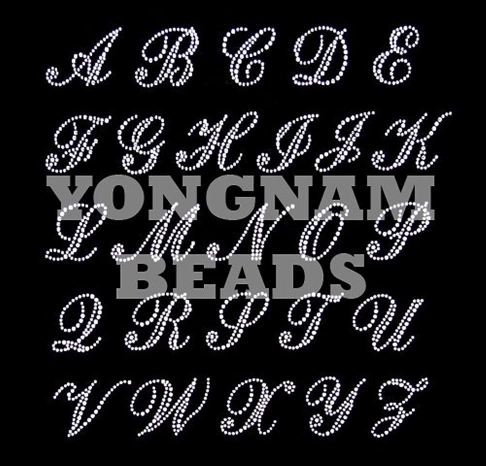 駅シャープ印象的な【アルファベット】 ラインストーンモチーフ 【E】 アイロン接着可 ロゴに最適 やや大きめのSサイズ ご希望の文字を色選択よりお選びください。
