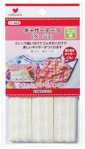 KAWAGUCHI ギャザーテープ ベージュ 2cm巾×1.7m巻