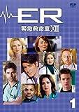 ER緊急救命室 XIII 〈サーティーン・シーズン〉DVDコレクターズセット 画像