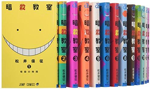 暗殺教室 コミック 全21巻完結セット (ジャンプコミックス...