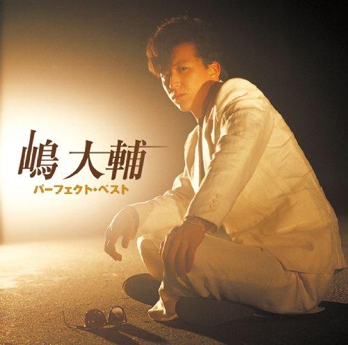 嶋大輔、芸能界に復帰「落ちるところまで落ちた。家も売った」
