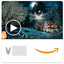Amazonギフト券- Eメールタイプ - 魔法をかけられたバースデーケーキ(アニメーション)