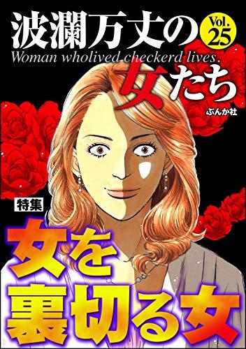 井出智香恵 (漫画家) の発表作品,経歴などの情報 - 誕生日データベース