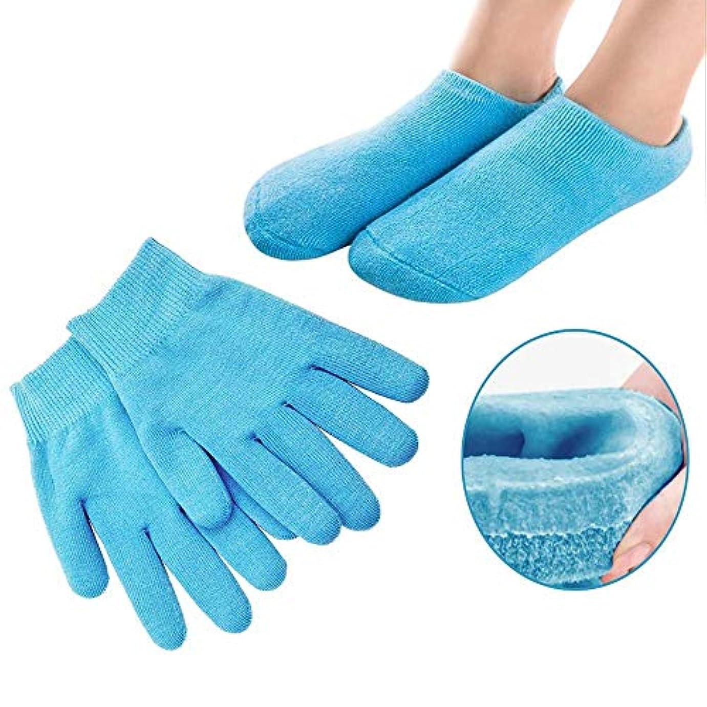 フルート分離する巻き取りPinkiou 眠る森のSPAジェルグローブ+SPAジェルソックス 手アグローブ フットケアソックス 角質取り 保湿 かかとケア オープントゥ 素肌美人 靴下と手袋セット いいお肌になりましょう(ブルー)