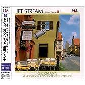 JET STREAM メルヘン&ロマンチック街道 ドイツ