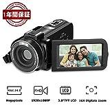 ビデオカメラ RegeMoudal デジタルビデオカメラ デジタルカメラ ポータブルビデオカメラ 32gb fhdビデオカメラ FHD 1080P 24 MP 16倍デジタルズーム 270°回転 3.0インチLCDスクリーン CMOSセンサー 32 GB SDカードオートシャットダウン リチウムイオンバッテリー 1年間の保証 高解像度