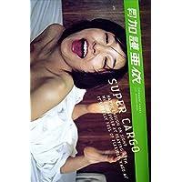 月刊 加護亜衣 月刊モバイルアクトレス完全版