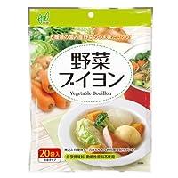 ヘイセイ 野菜ブイヨン 80g(4g×20袋)