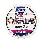 サンライン(SUNLINE) ライン 磯スペシャルOsyare 150m 1.5号