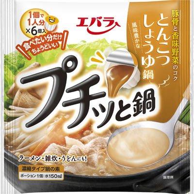 エバラ食品 プチッと鍋の素 とんこつしょうゆ鍋 23g 6個