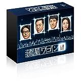流星ワゴン DVDBOX[DVD]