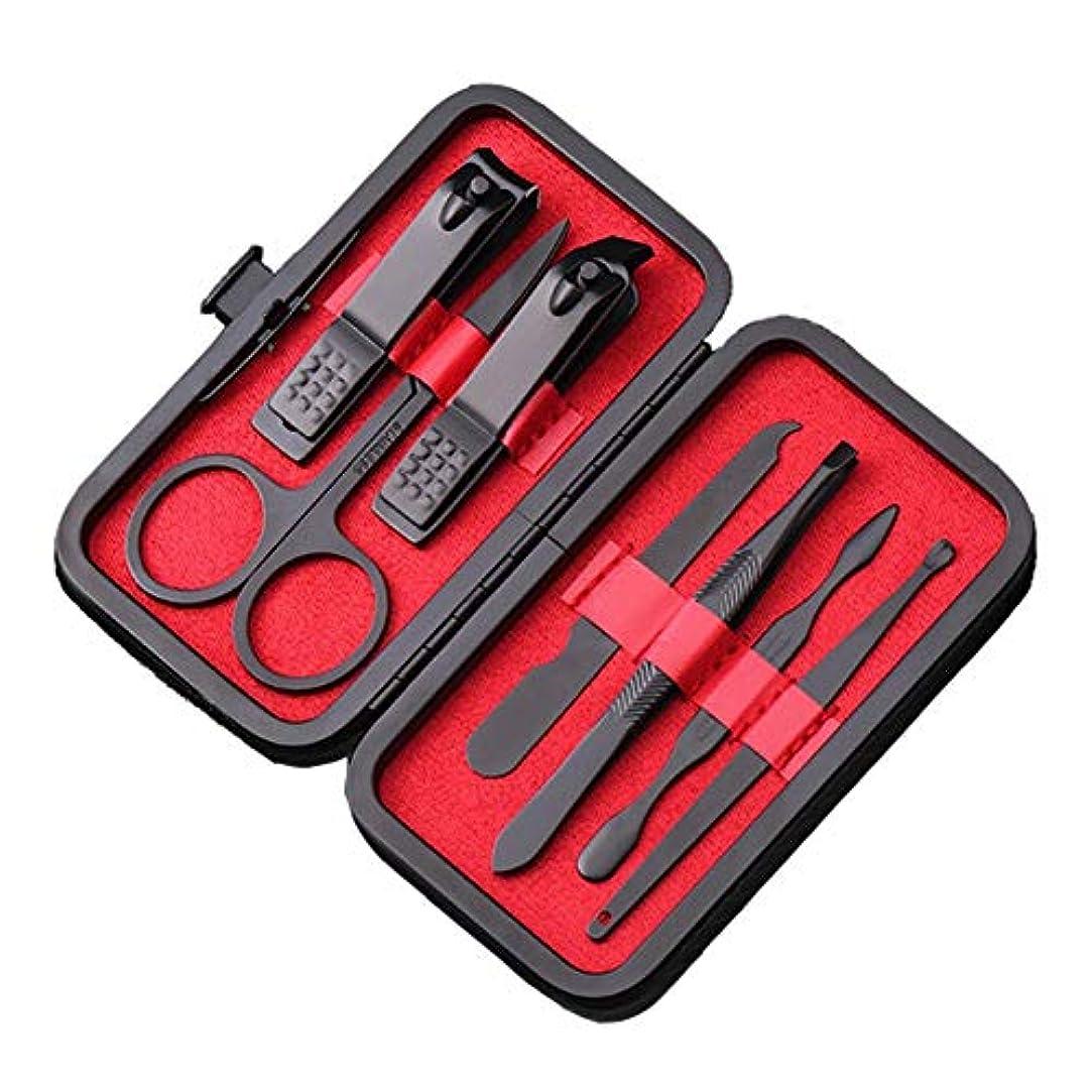 精算過敏な役立つSibio 爪切り ニッパー ネイルケア 7点セット 爪切りセット 手用 足用 顔用 甘皮 ツメ切り 爪 つめ ツメ つめ切り お手入れ 指先 男女兼用