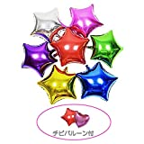 素敵に演出! 星型 アルミバルーン 約25㎝ 7色セット +ハート&星チビアルミバルーン付 風船 誕生日 飾り付け バルーン パーティー バースデー グッズ 飾り OMO-006 (アルミハート型バルーン7色セット)