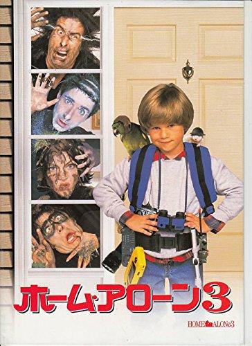 ypu 128) 映画プログラム[ホーム・アローン3 」